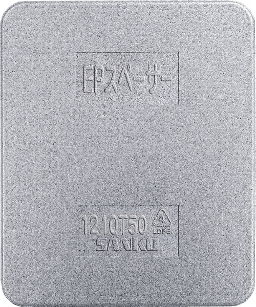 10ケース以上特価【6枚梱包】EPスペーサー 1210T50 1,000×1,200 厚み:50mm