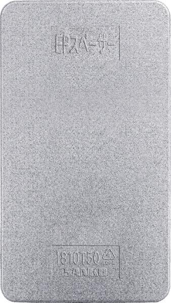 10ケース以上特価【6枚梱包】EPスペーサー 1810T50 1,000×1,800 厚み:50mm
