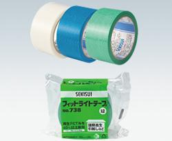 【18巻セット】セキスイ養生テープ(積水化学工業)マスクライトNo,730 100mm×25m (緑)