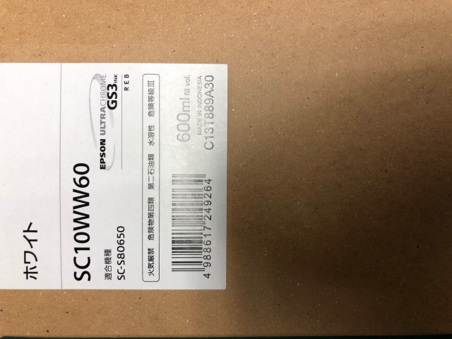 EPSONインクカートリッジSC10WW60 W(ホワイト) 600ml