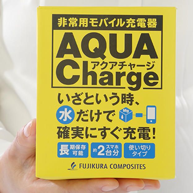 【10個入り】アクアチャージ(EMB-30-1P) 非常用モバイル充電器