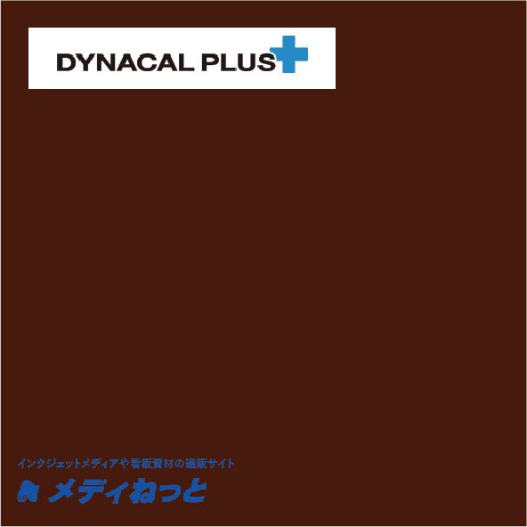 ダイナカルプラスDPL601(裏面糊色:クリアー) 1020mm×10m