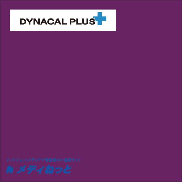 ダイナカルプラスDPL801(裏面糊色:クリアー) 1020mm×10m