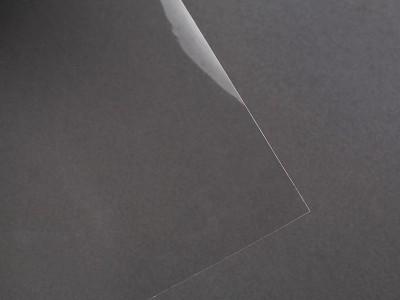 アウトガス対応ベースフィルム G-401 1320mm×1m(切り売り)【個別送料設定あり】
