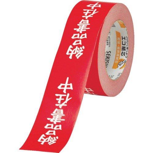 【50巻セット】セキスイKNT03N クラフト荷札テープ 「納品書在中」 50mm×50m