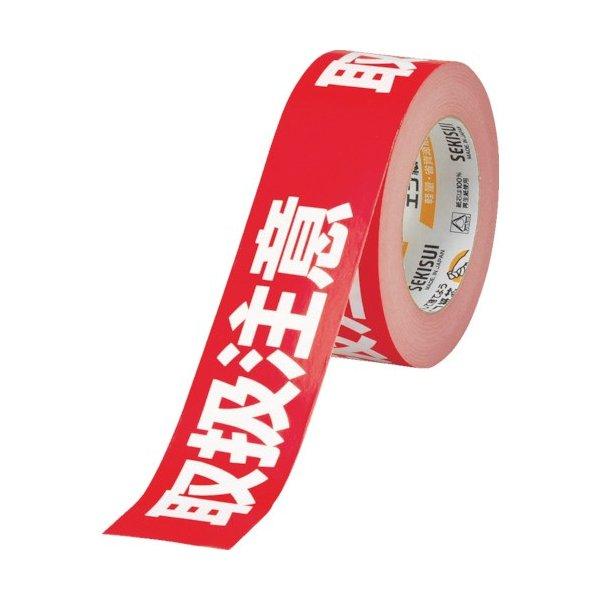 【50巻セット】セキスイKNT03T クラフト荷札テープ 「取扱注意」 50mm×50m