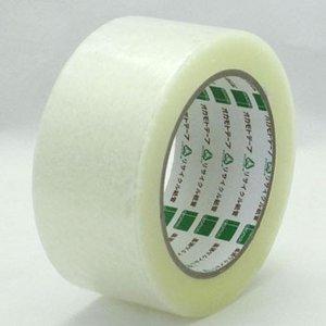 【30巻セット】オカモトOPPテープ No.333 53μ 75mm×100m (透明)