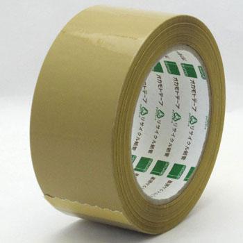 【30巻セット】オカモトOPPテープ No.333 53μ 75mm×100m (クリーム)