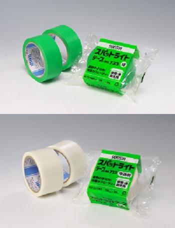 【30巻セット】セキスイ養生テープ(積水化学工業)スパットライトテープNo,733 50mm×50m (緑)