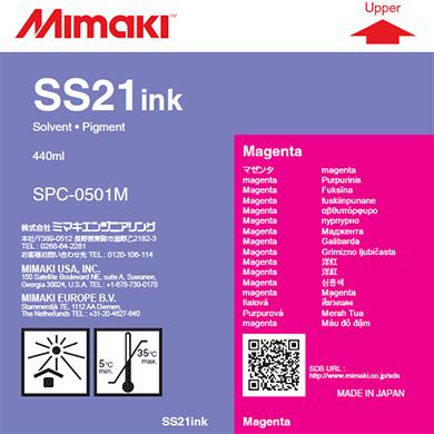 SS21インク M(マゼンタ) 440cc《SPC-0501》
