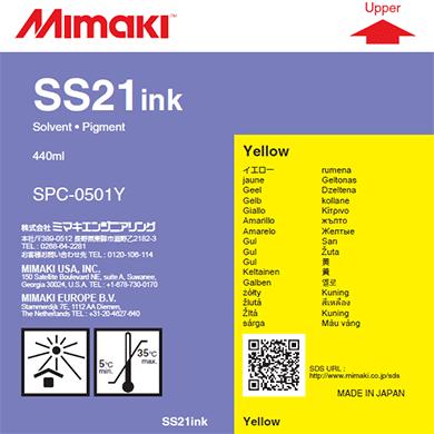 SS21インク Y(イエロー) 440cc《SPC-0501》