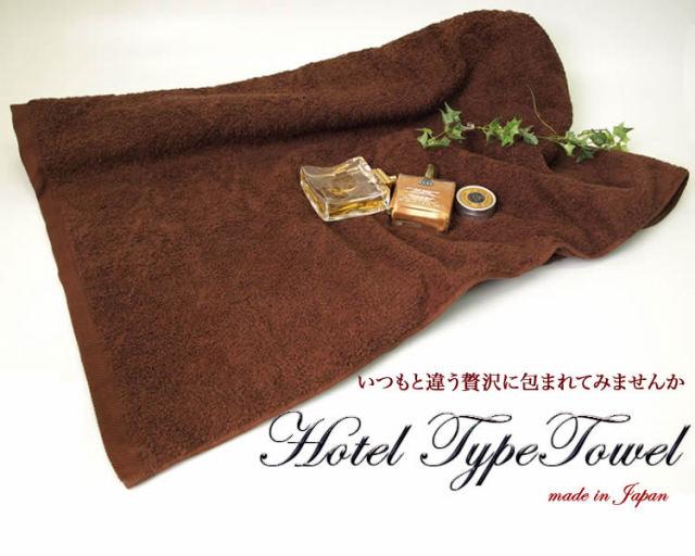 【日本製】高級ホテルタイプ バスタオル 上質タオル ロングパイル 高級 バスタオル