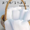 おてがる フェイスタオル 200匁 まとめ買い50枚セット 白 泉州タオル 日本製 中厚ボリューム