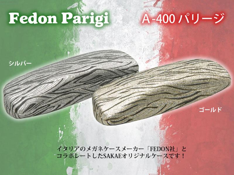 【Fedon】A-400 パリージ