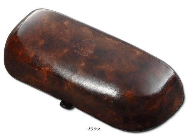 ペローニ伝統の形を継承した正統派スタイルの本革メガネケース(眼鏡ケース)