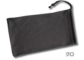 【ミクロスター巾着】MS-1メガネ拭き素材で作った巾着です。【メガネ拭き】【巾着】