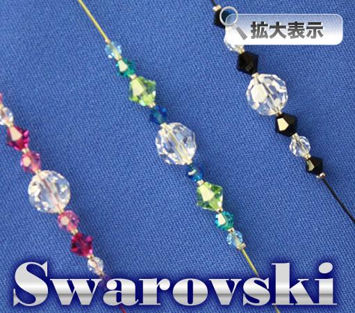 スワロフスキー(swarovski)メガネチェーンSV50.01