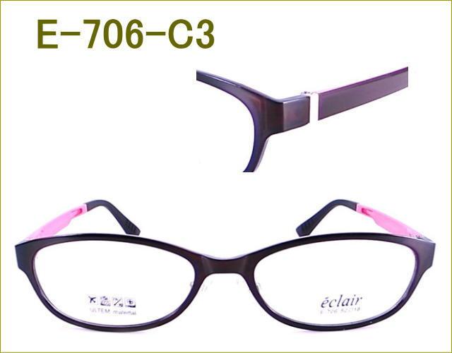 3f8ea3c3a6edf メガネ通販センターの2980円ウルテム(ULTEM)メガネセット E706 ...