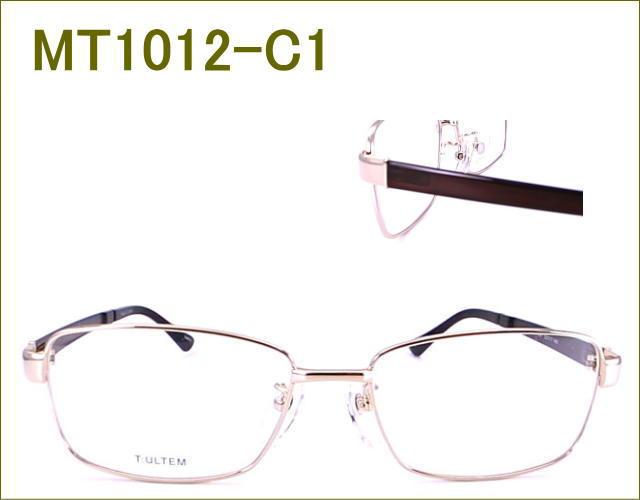 メガネ通販センターの度付きメガネセットは乱視も対応の激安価格