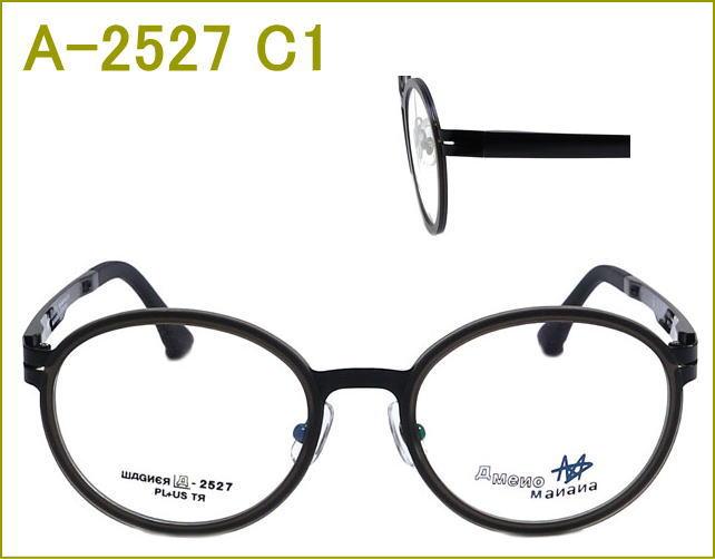レンズ付きメガネセットが安い、メガネ通販センターの度付き眼鏡