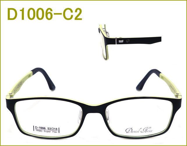 daa3ffbde3ec1 メガネ通販センターの2980円ウルテムメガネセット 激安価格で提供