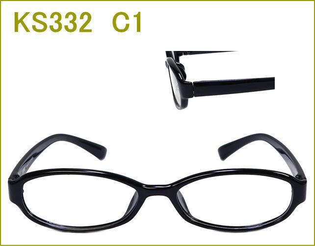 メガネ通販センターの激安眼鏡、度付きレンズ付き