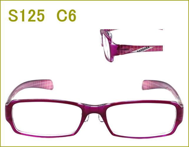 鼻パッド付の激安通販眼鏡、度付きレンズ付きの軽いメガネセット
