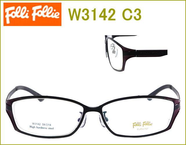人気ブランドのFolli follie(フォリフォリ)のメガネセットが度付きレンズ付きで激安通販価格