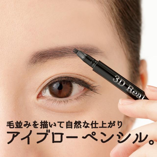 aiburo_750.jpg