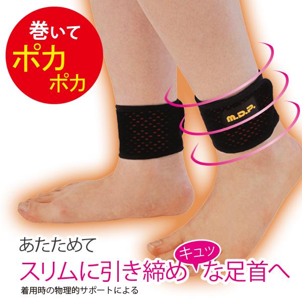 asikubi_atatakai_10.jpg