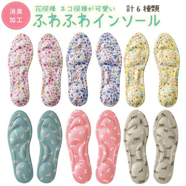 fuwafuwa750_set.jpg