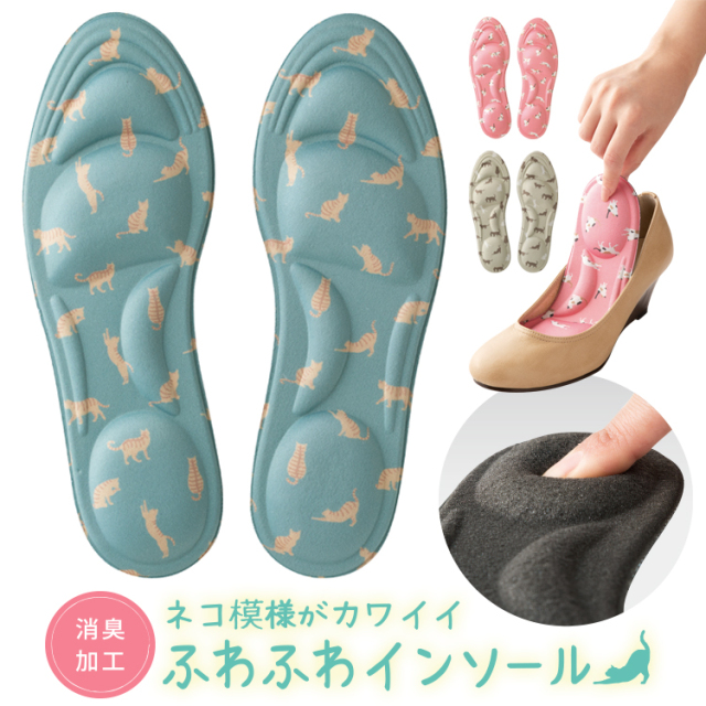 fuwafuwa_neko750.jpg
