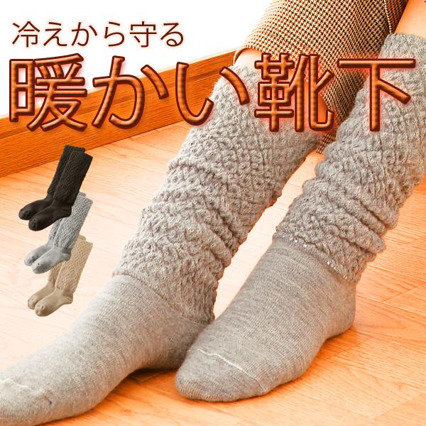 fuwapoka_samu600.jpg