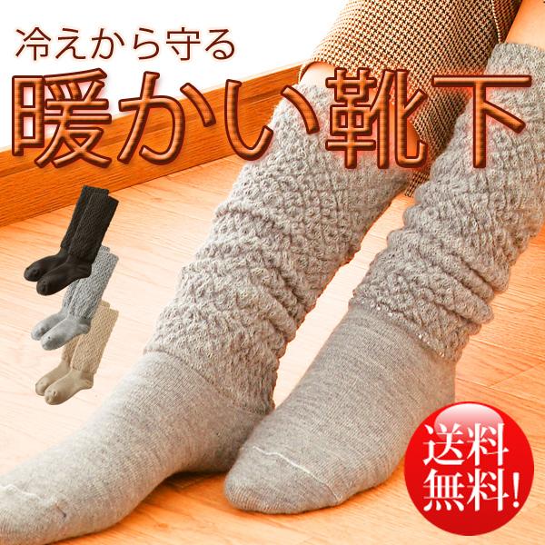 fuwapoka_samu600s.jpg