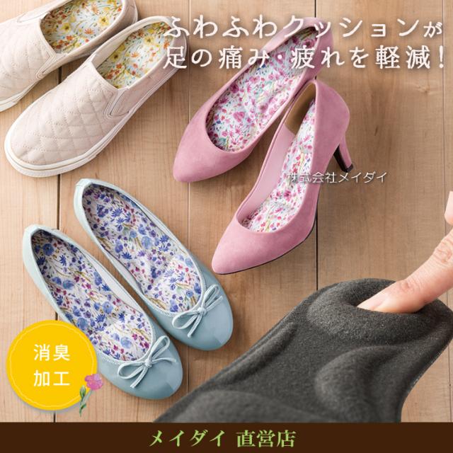 fuwaso_ru750.jpg