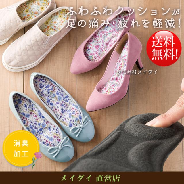 fuwaso_ru750s.jpg