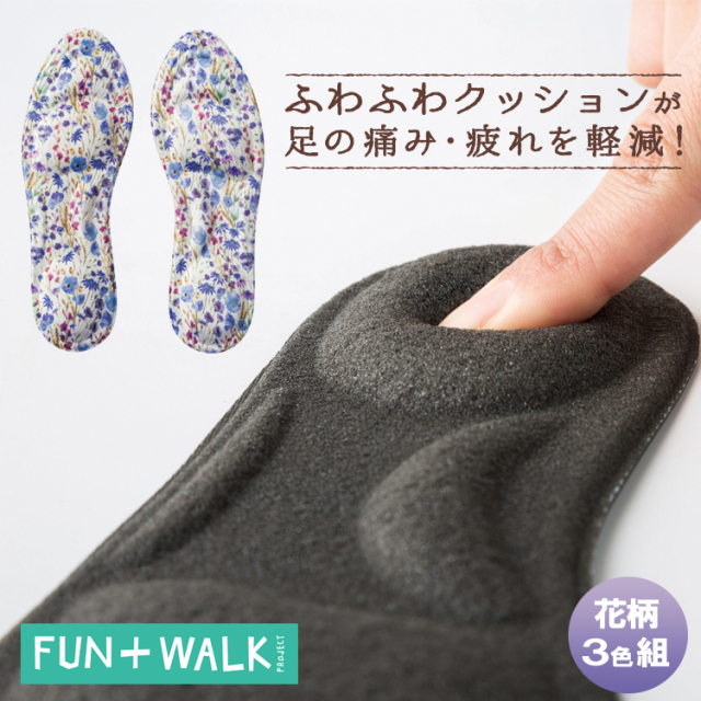 fuwaso_ru750samu1f.jpg