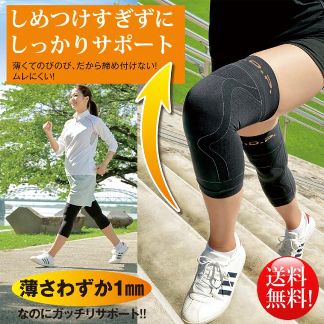 hizakaru750s.jpg