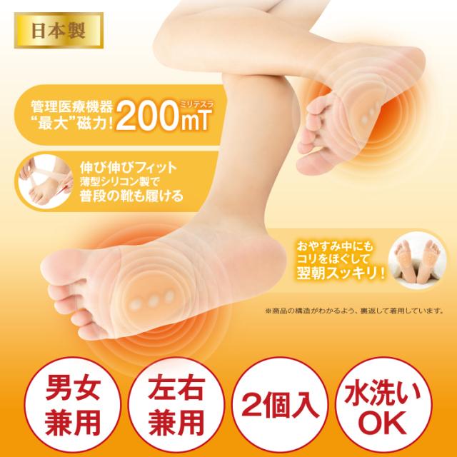 jiki_asiura750_1.jpg