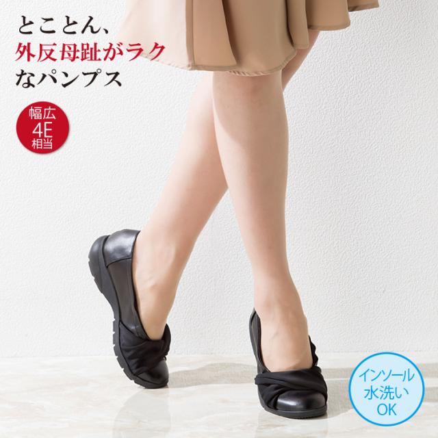 karoyaka_p750_11.jpg