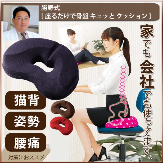 kotuban_kyutto750j.jpg
