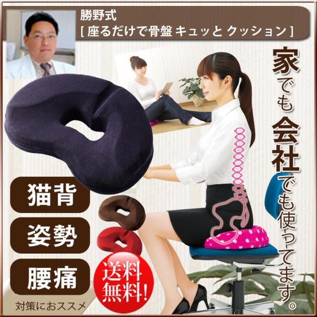 kotuban_kyutto750s.jpg