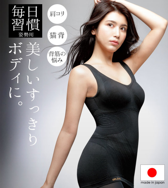 mainichi_m_01.jpg