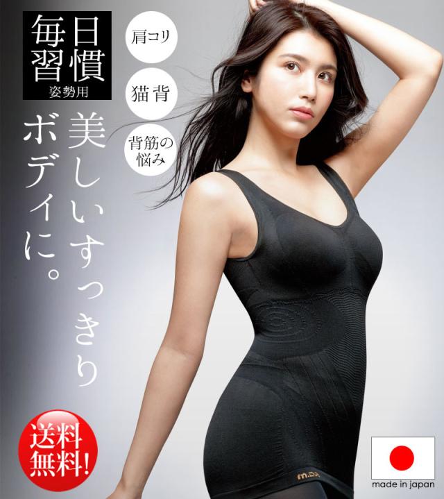 mainichi_m_01s.jpg