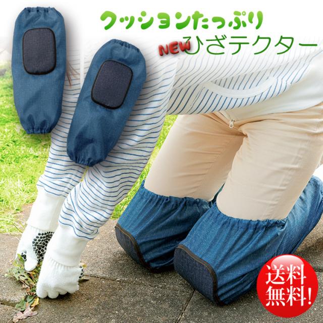 new_hizateku750s.jpg