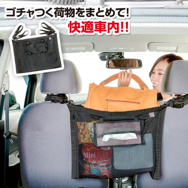 sukkiri_box750.jpg