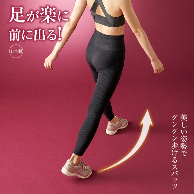 yoga_s750.jpg