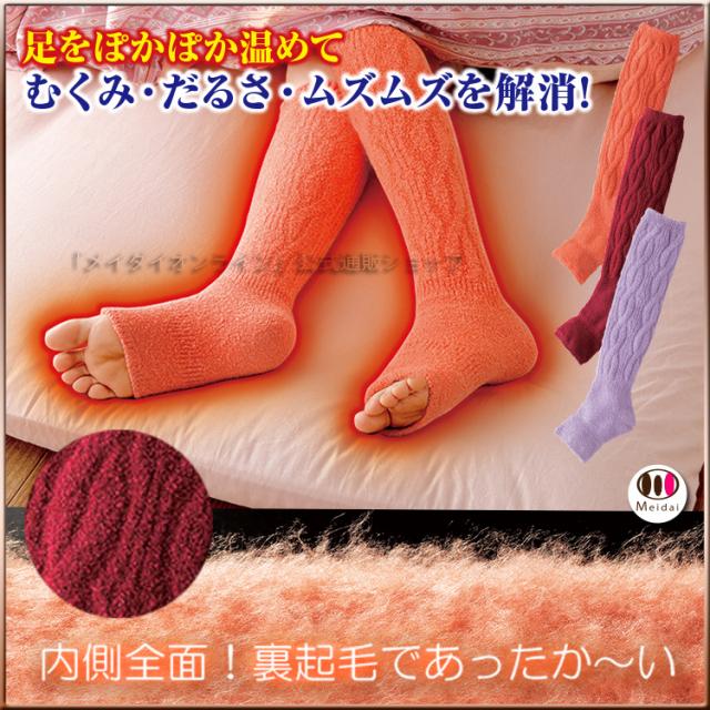 yoruyou_750.jpg