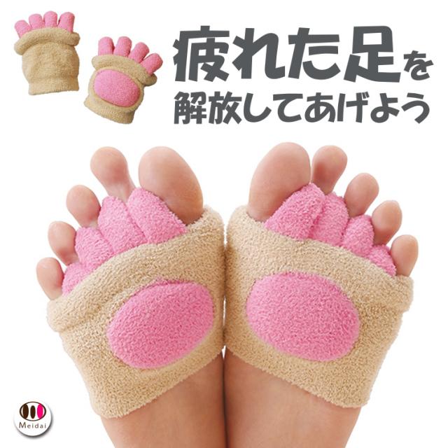 yubirakuda750_kae1.jpg