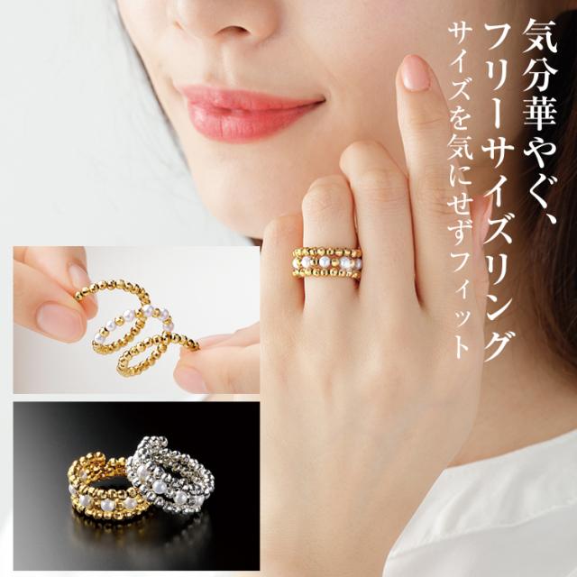 yubiwa750_g.jpg